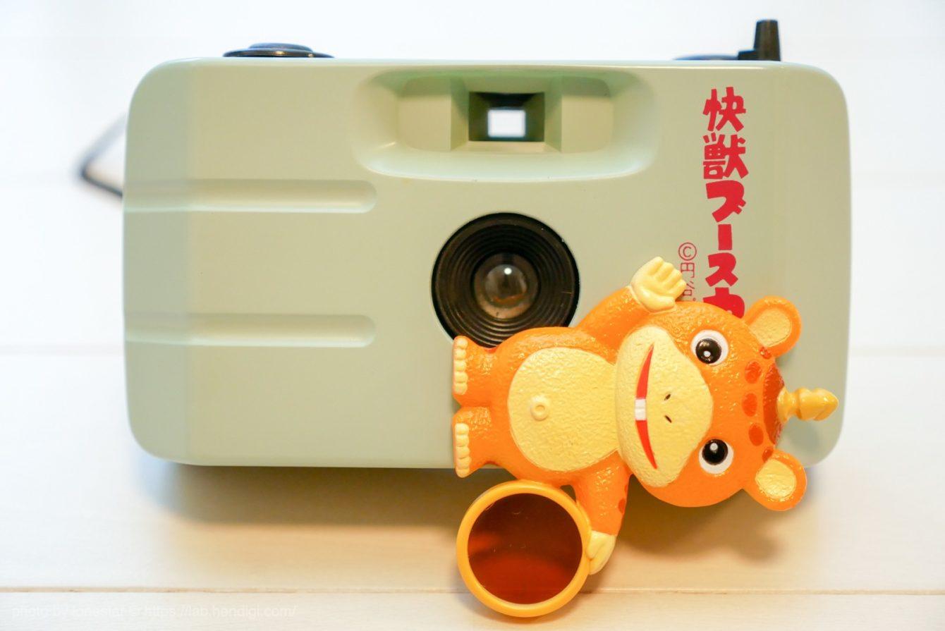 ブースカ カメラ