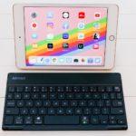 BSKBB500 iPad mini