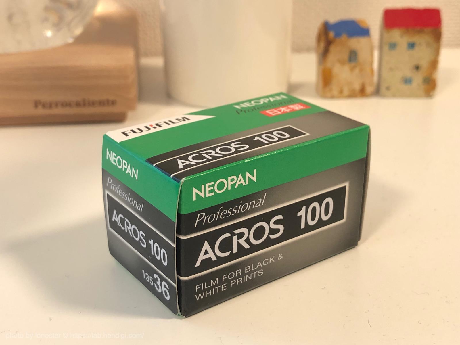 ネオパン アクロス100