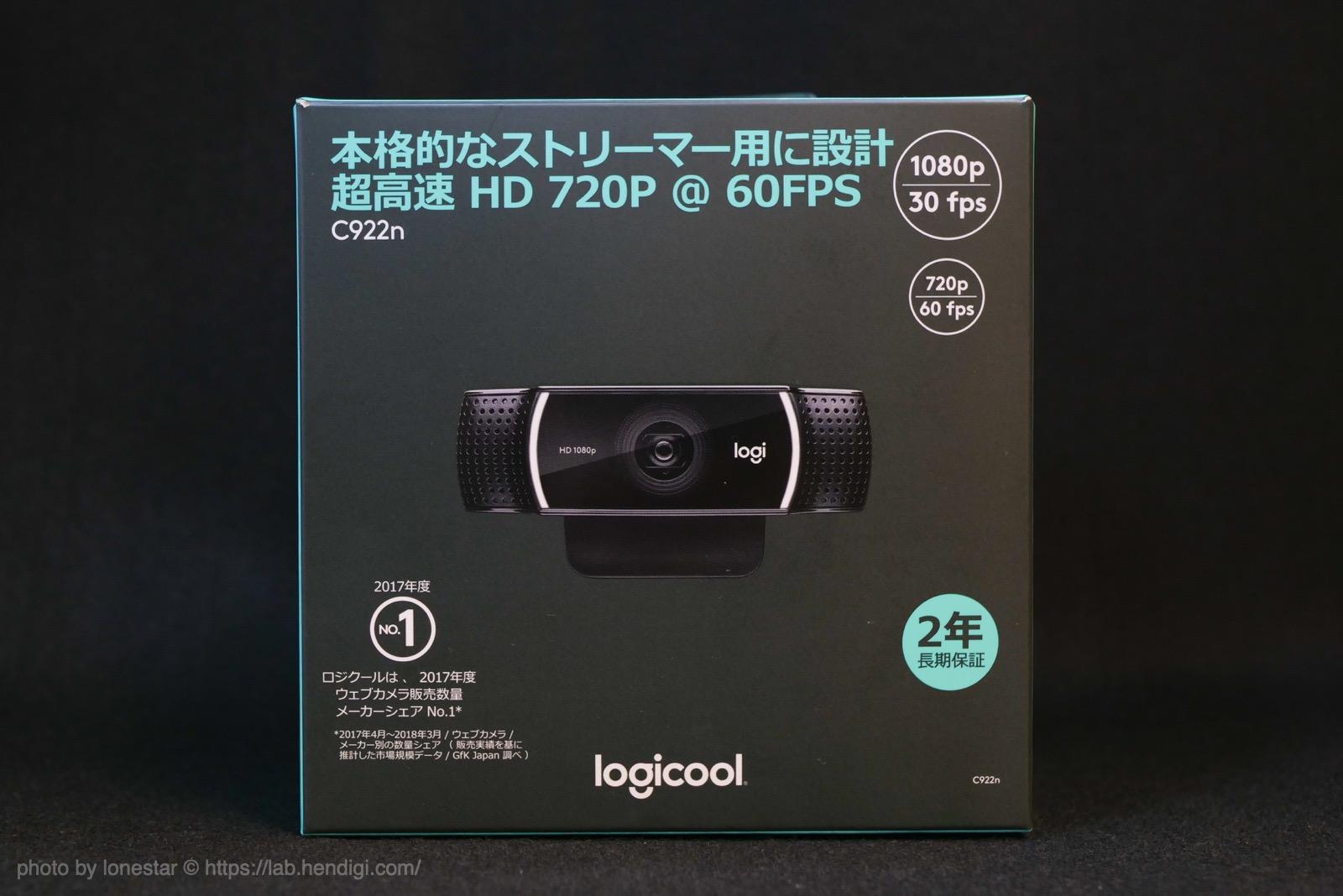 Logicool c922n レビュー