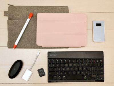 iPad mini 5でブログを更新するために使っているアイテム7選