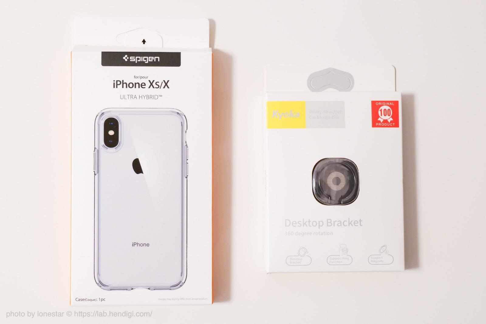 Spigen iPhone ケース