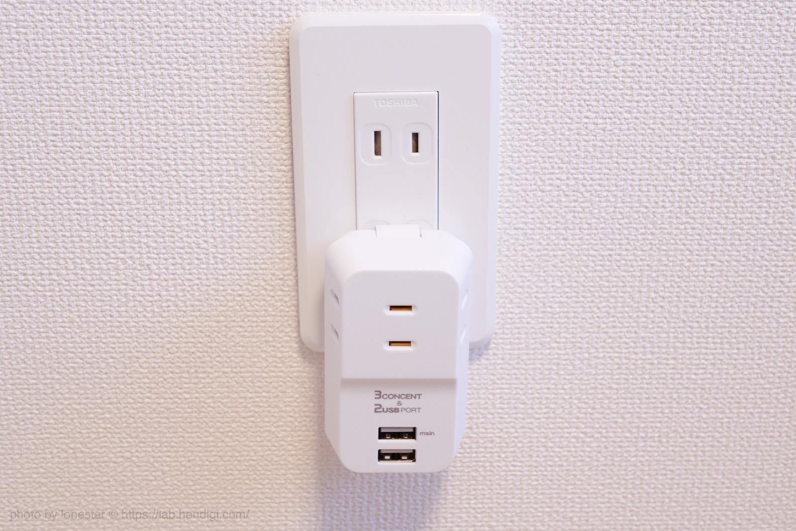 USBポート付き電源タップ