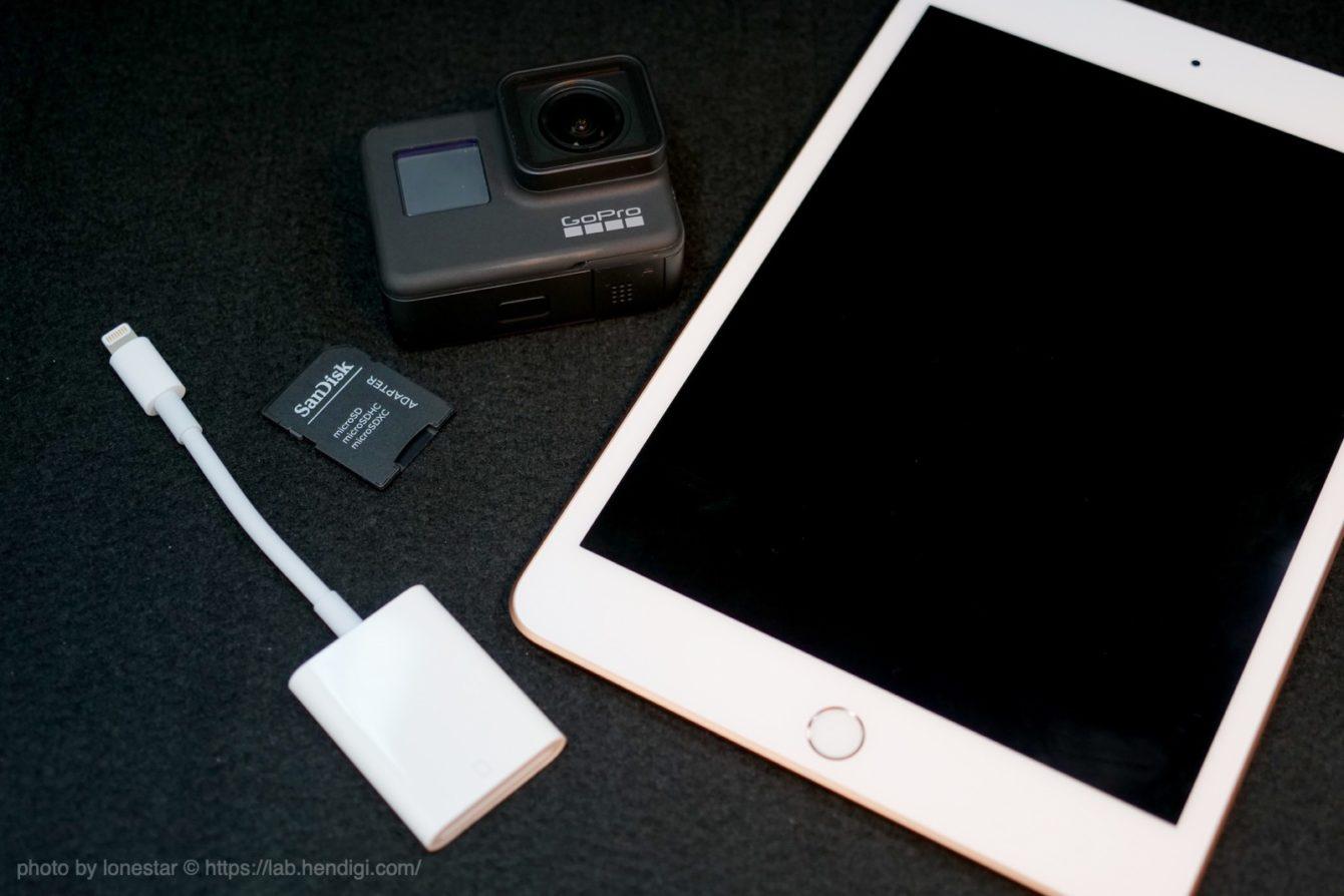 iPad mini GoPro 動画 読み込み