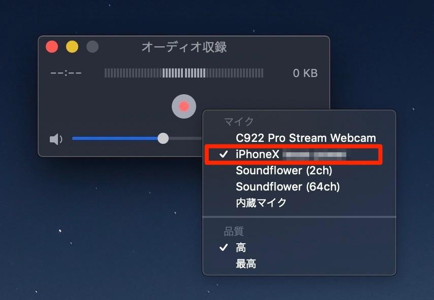 Mac iPhone ゲーム実況