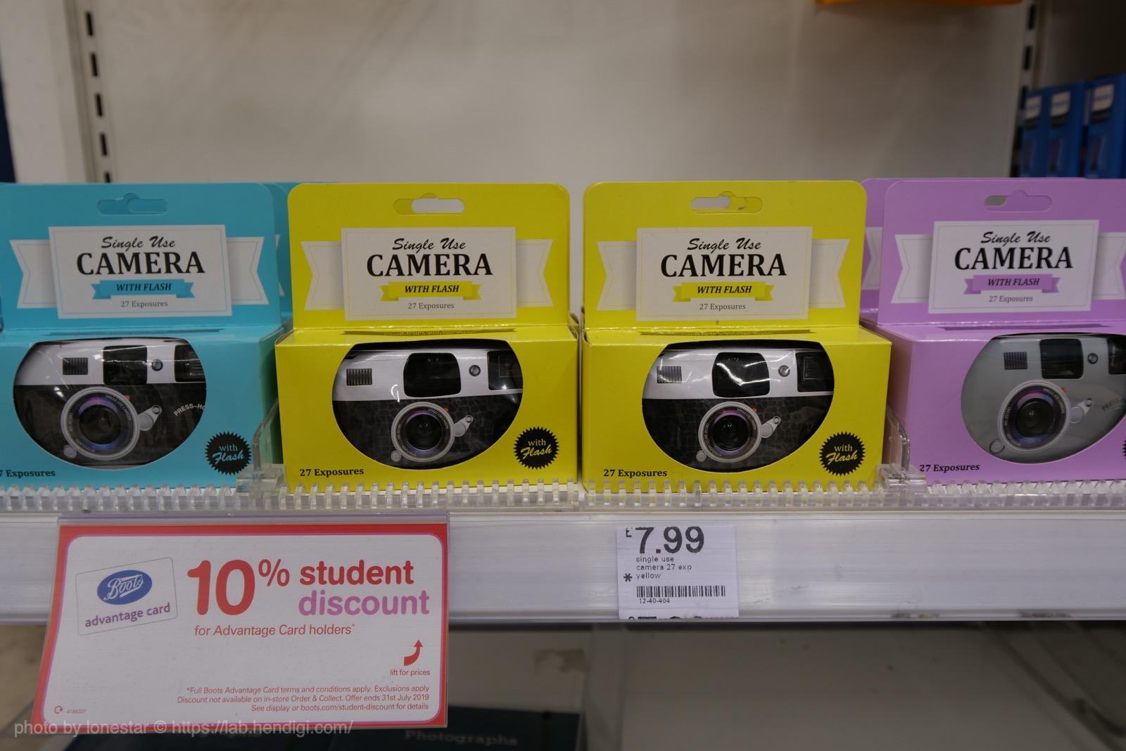 イギリス ブーツ 薬局 カメラ