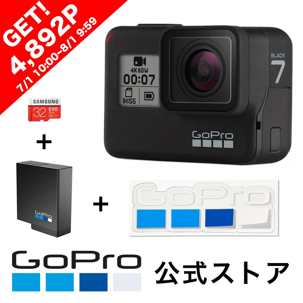 GoPro 楽天公式ストア