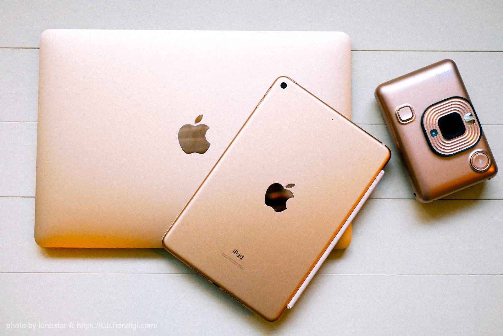 iPad mini 感想
