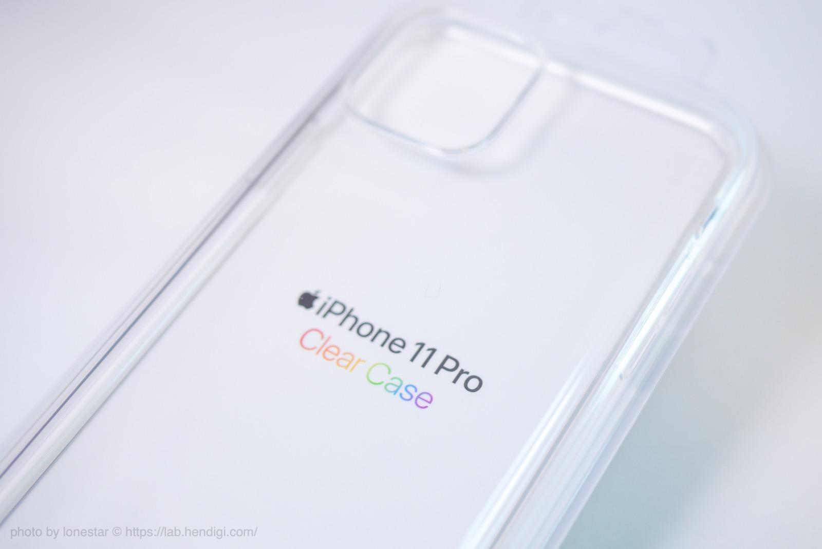 iPhone 11 Pro クリアケース レビュー