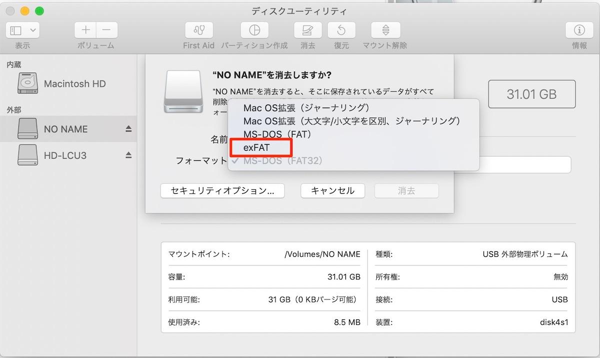 Insta360 Nano S SDカード 使えない