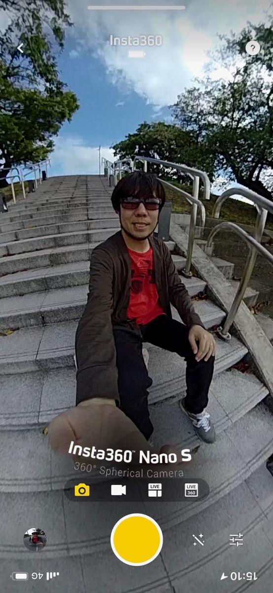 Insta360 Nano S レビュー