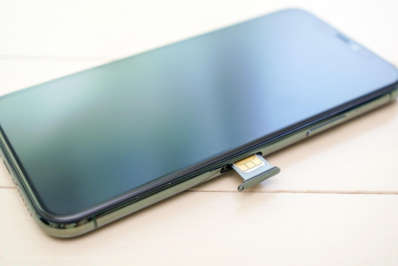iPhone 11 Pro SIMカード