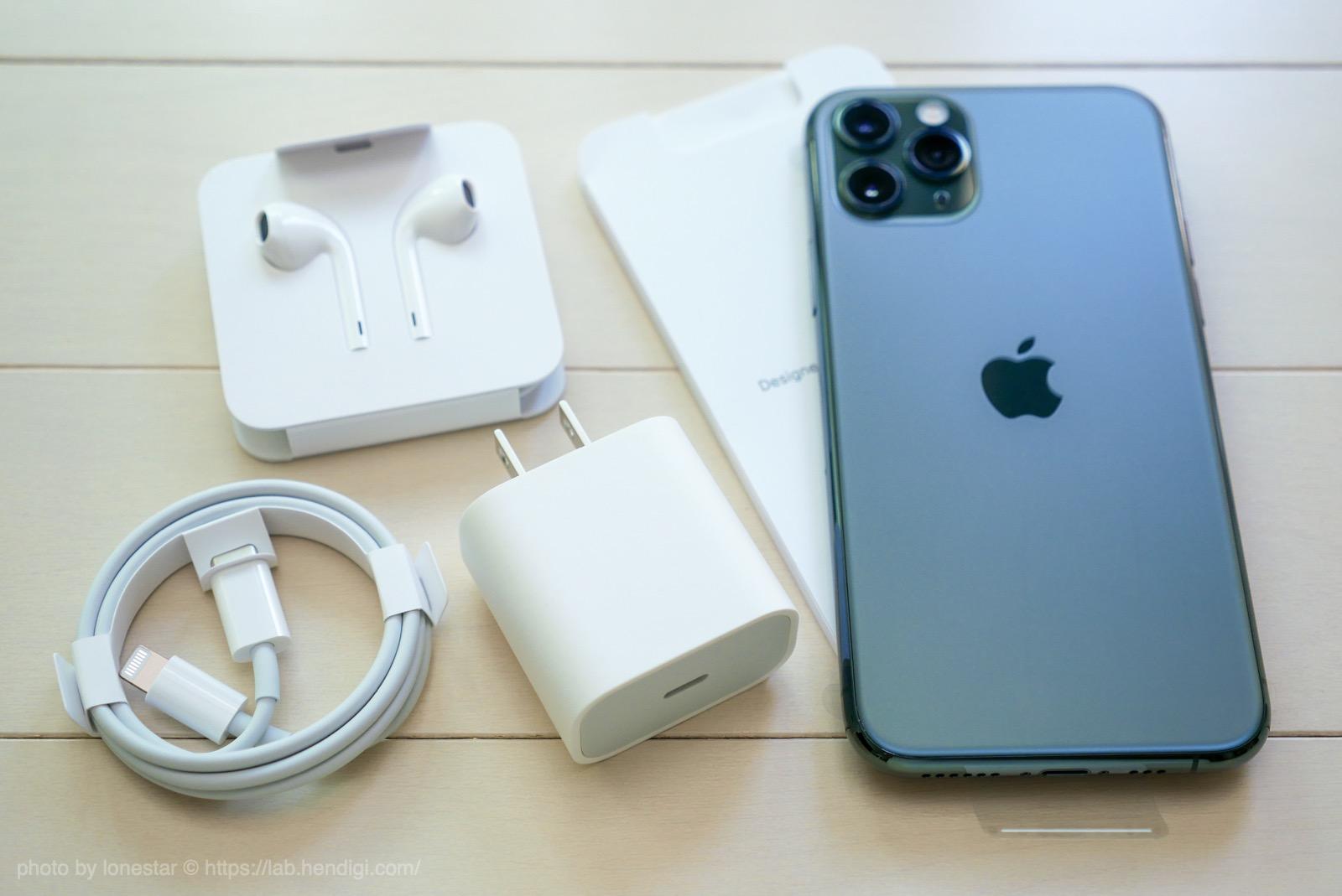 iPhone 11 Pro 充電器