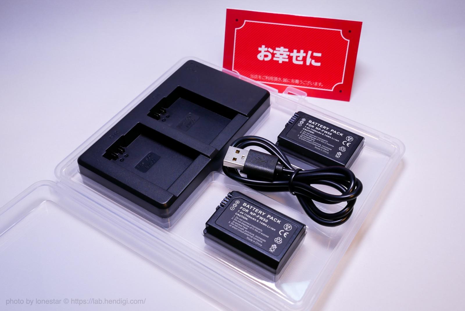 α6000 互換バッテリー