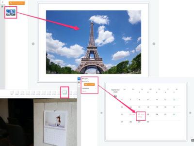 オリジナル 写真 カレンダー 作り方