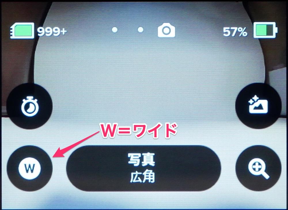 GoPro8 設定