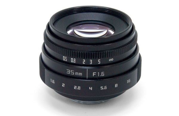 GIZMON Bokeh Lens Illuminator