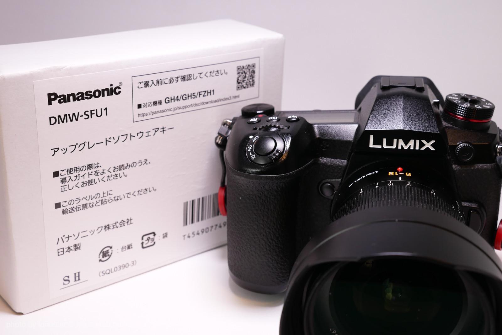 LUMIX G9 PRO DMW-SFU1