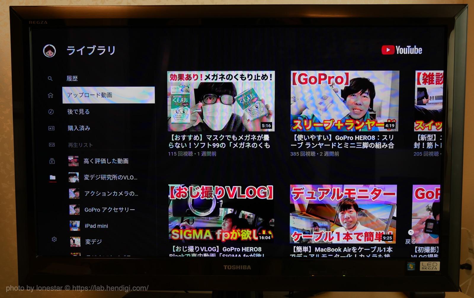 YouTube テレビ 使い方
