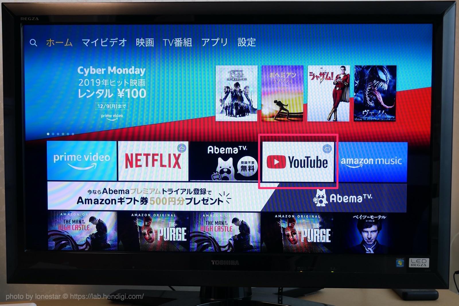 方法 見る で テレビ を ユーチューブ