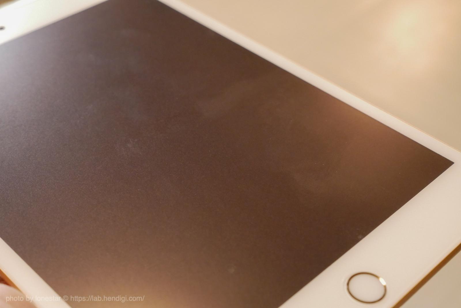 iPad mini ペーパーライク 指紋