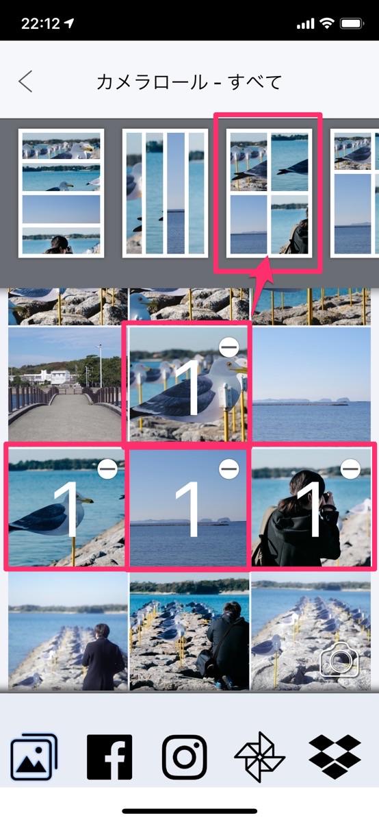 iNSPiCで4分割した写真をプリントするやり方