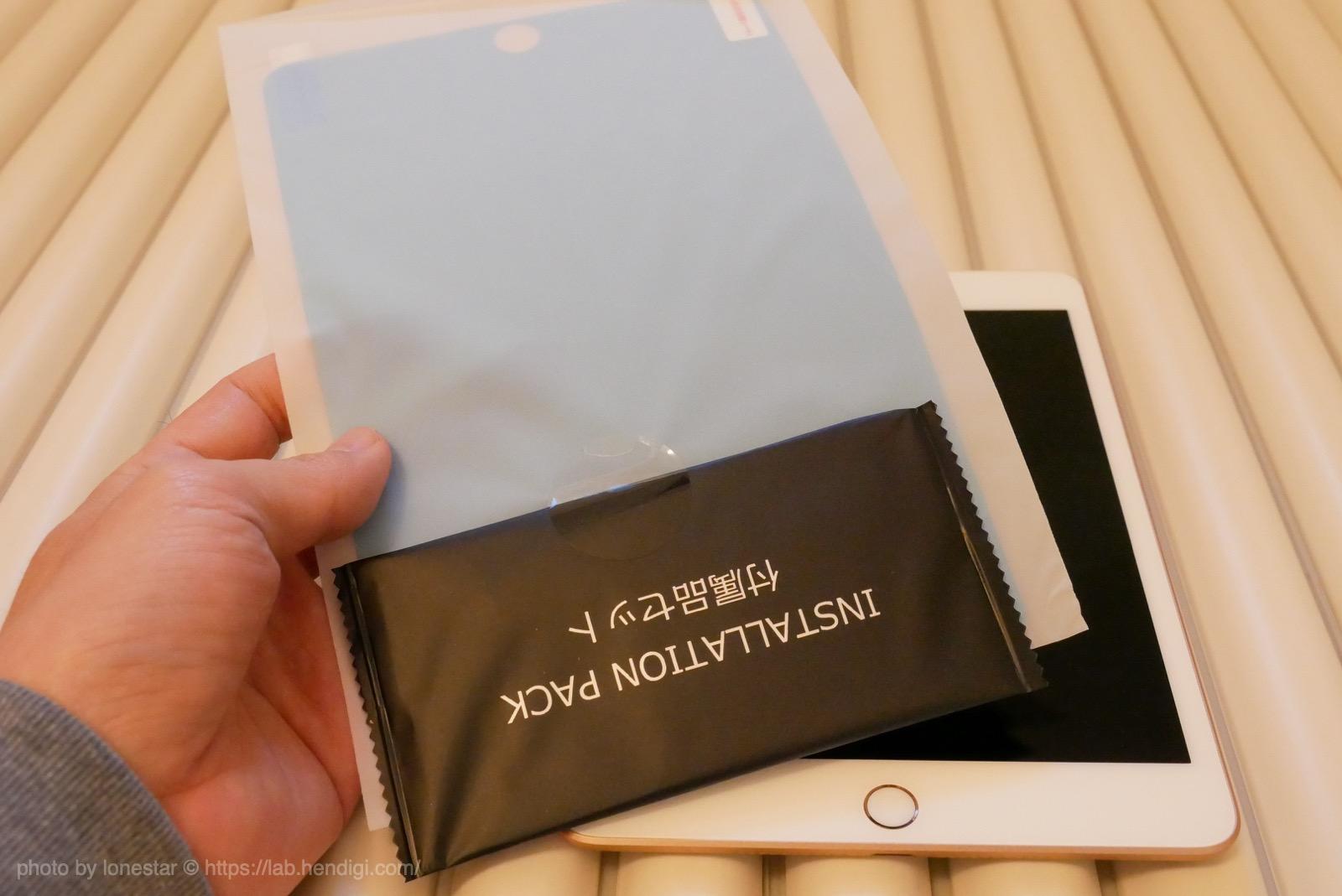 iPad 液晶保護フィルム お風呂