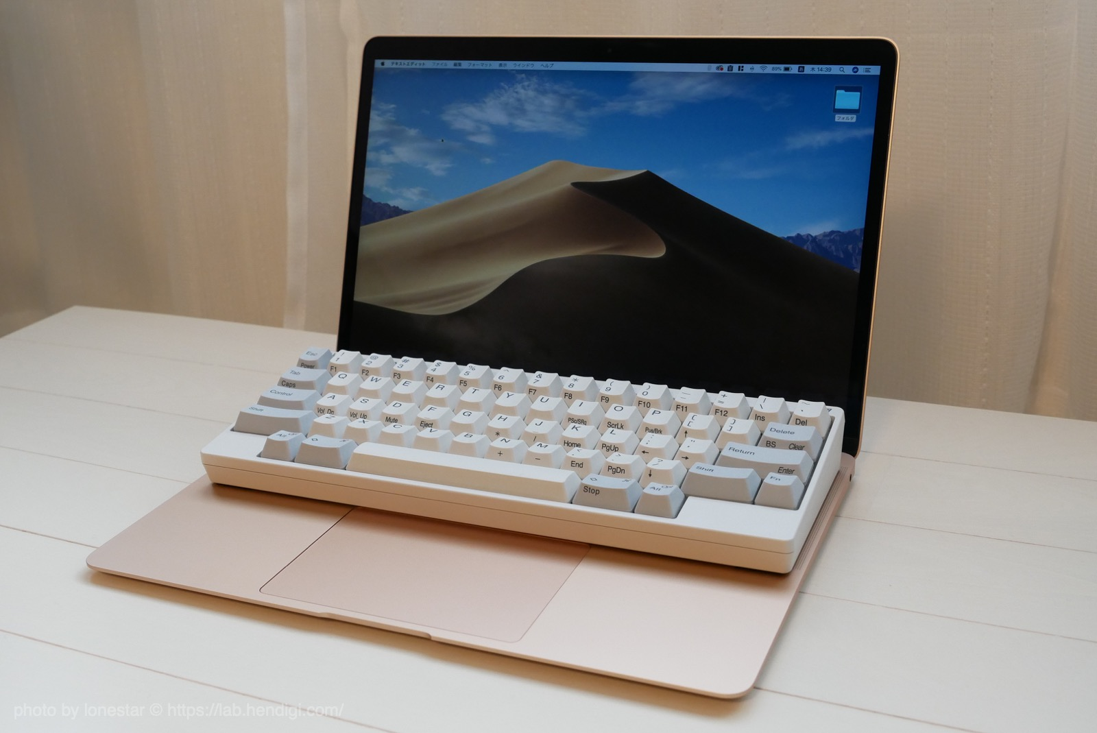 MacBook Air HHKB