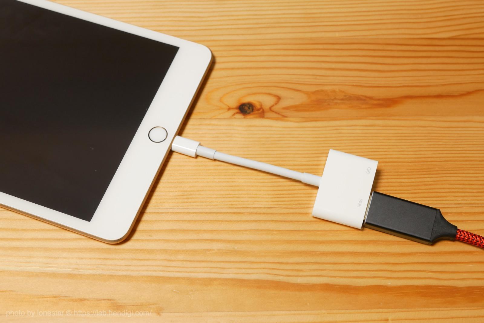 iPad HDMI 接続