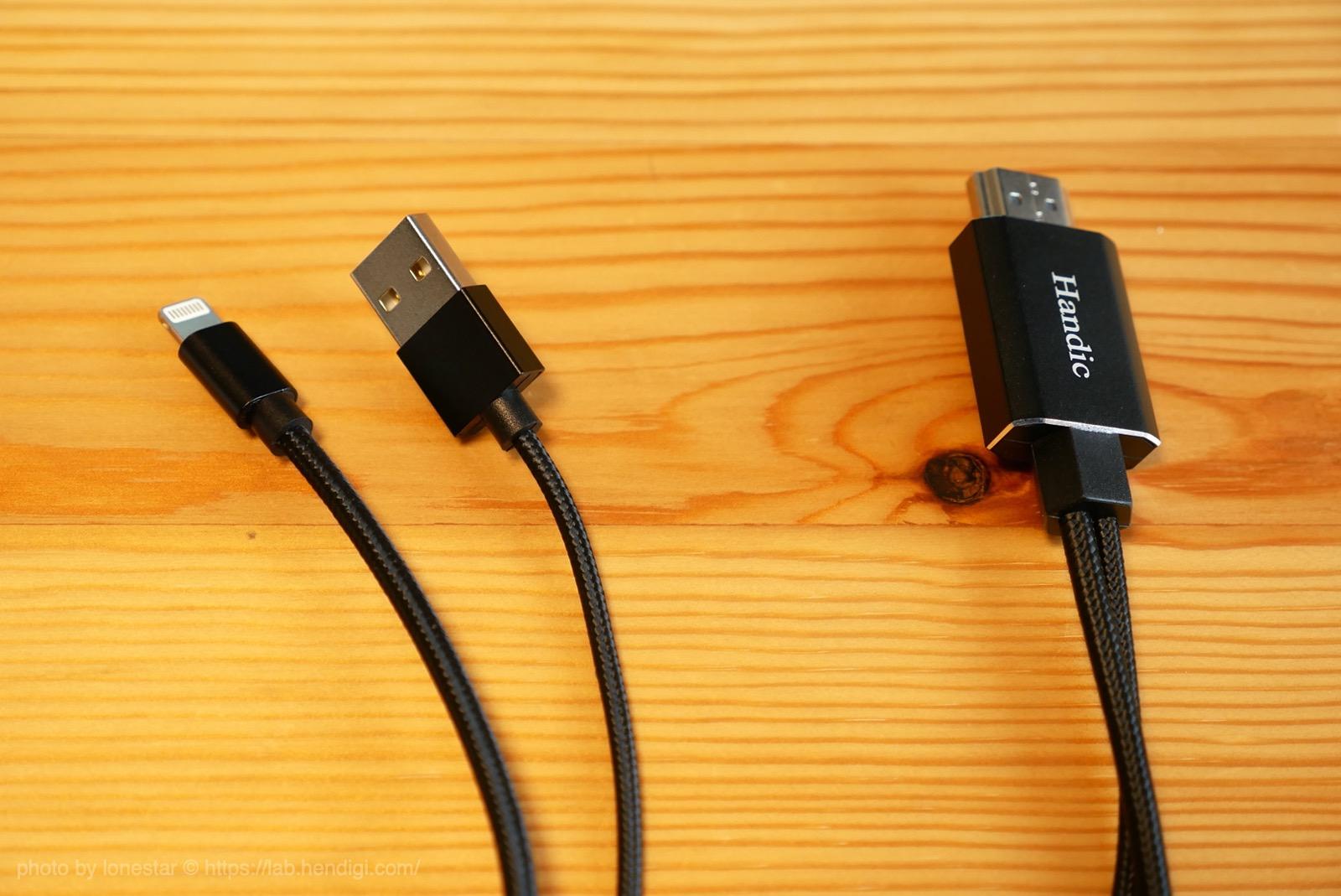iPhone HDMI ケーブル 接続