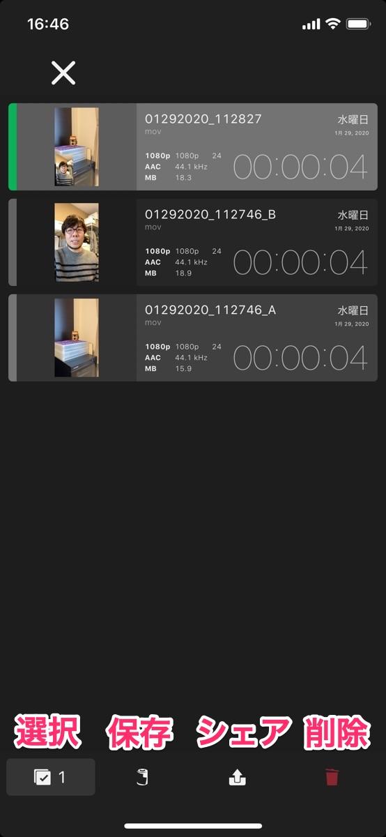 Doubletake 動画 保存