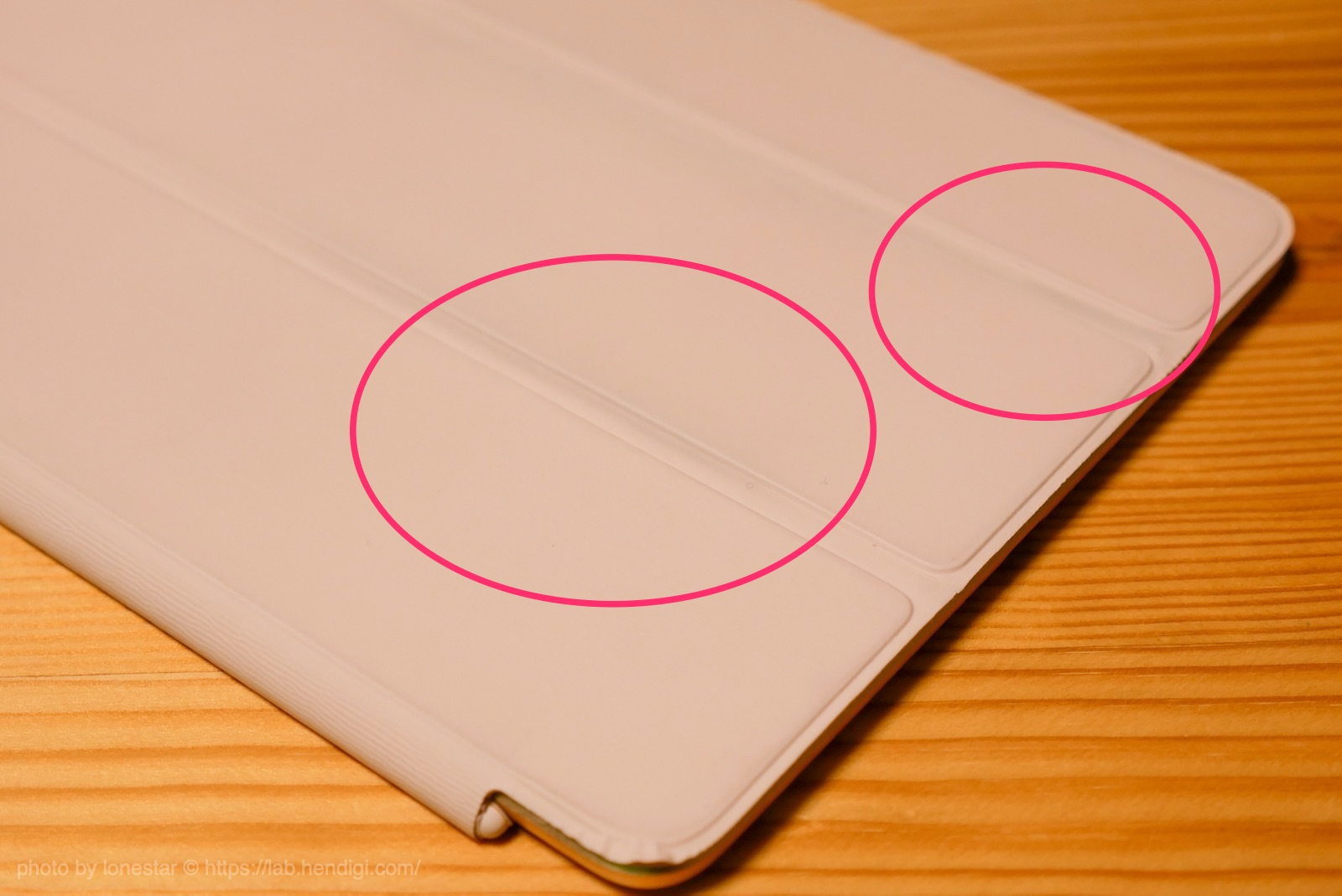 iPad mini スマートカバー 汚れ