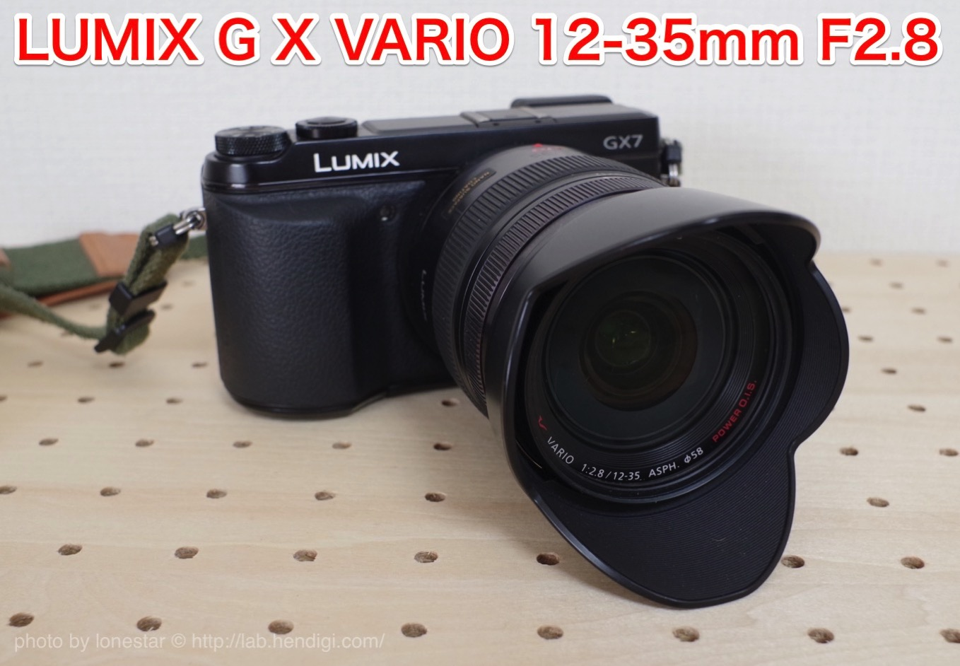 LUMIX G X VARIO 12-35mm F2.8