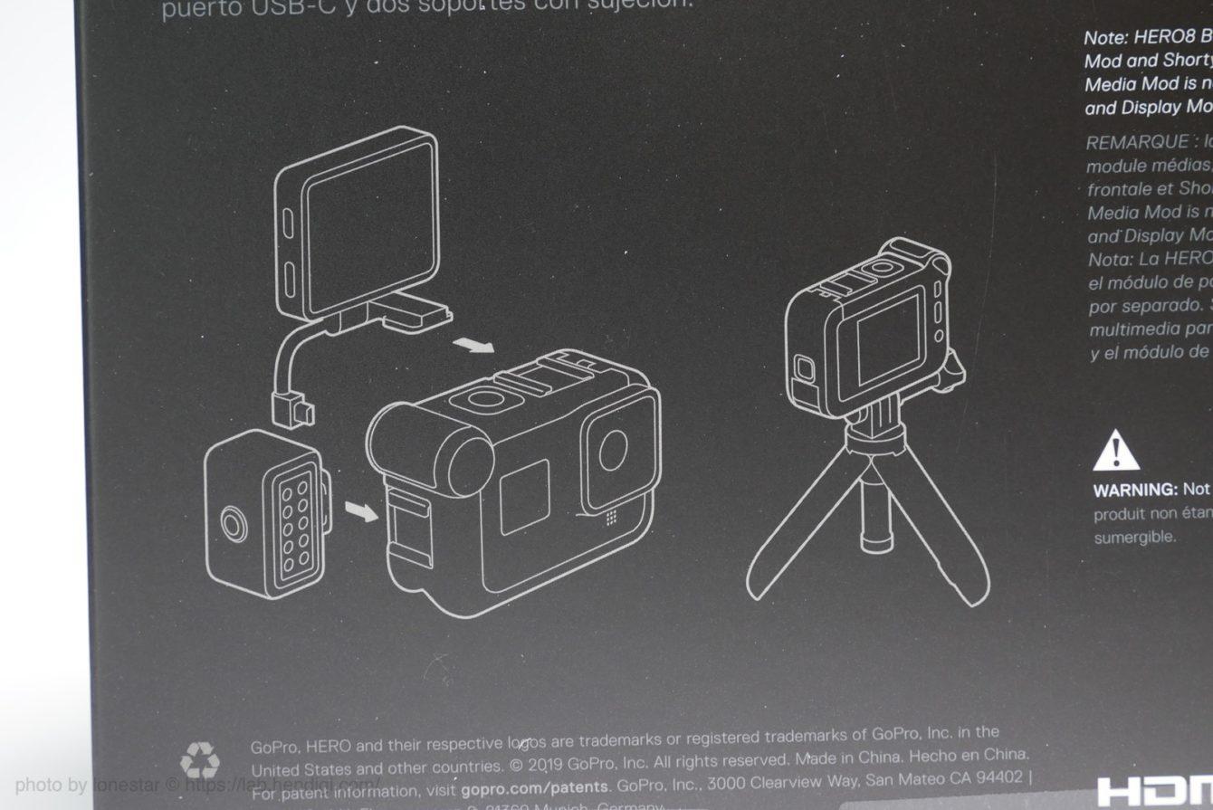 GoPro メディアモッド ディスプレイ