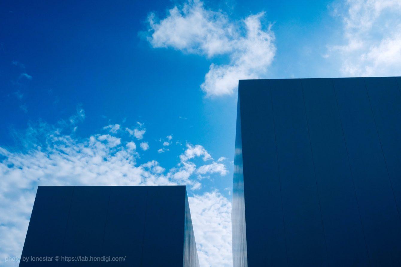 金沢21世紀美術館 写真