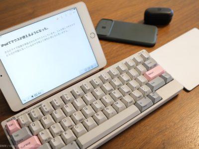 iPad OS 13.4 マウス トラックパッド