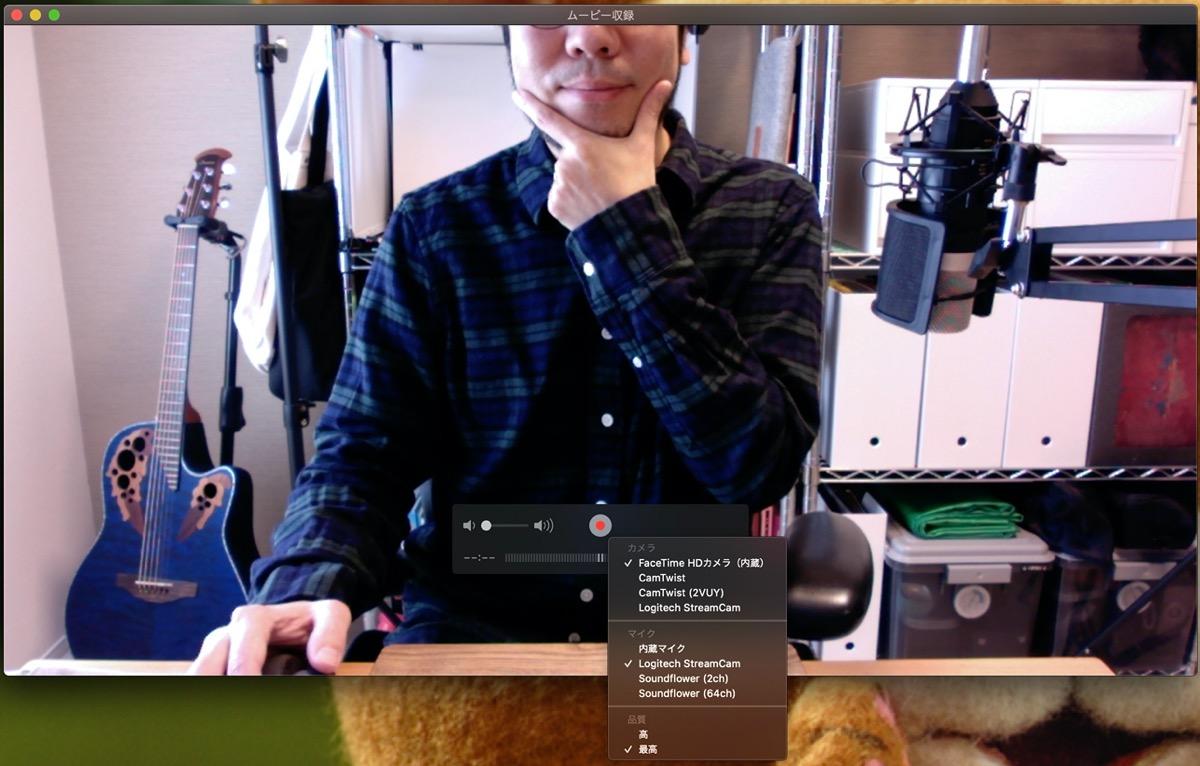 iMac FaceTimeカメラ