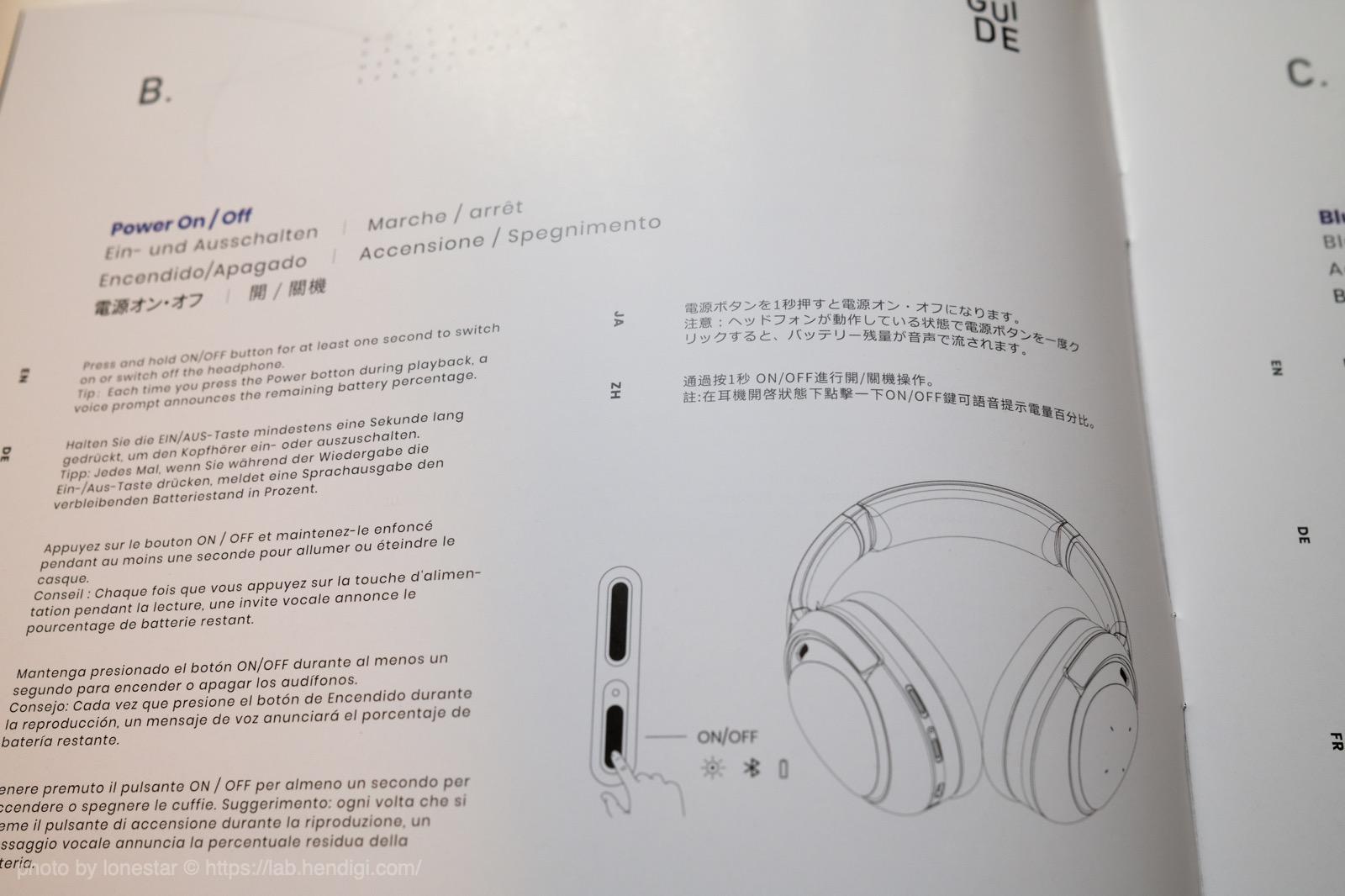 Mu6 Space 2 説明書