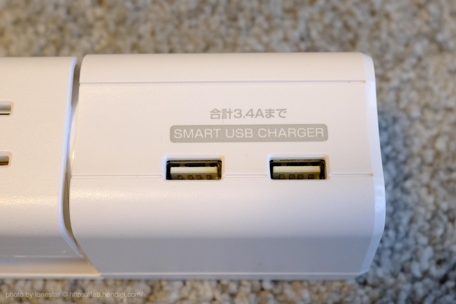 サンワダイレクト 電源タップ USB