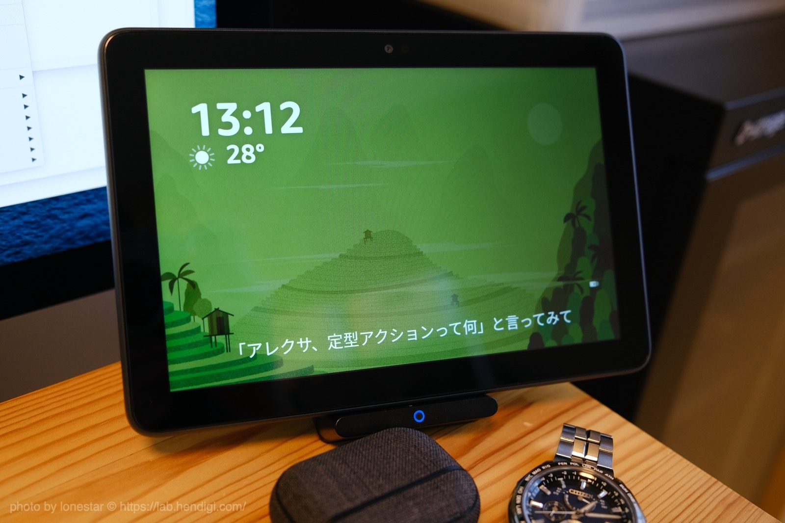 Fire HD 8 Plus ワイヤレス充電
