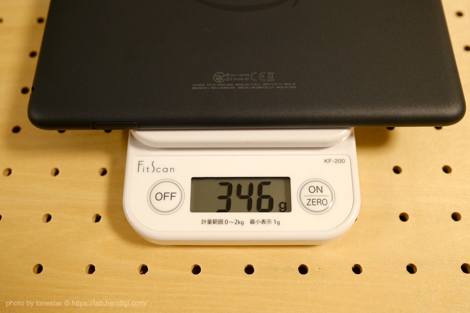 Fire HD 8 Plus 重さ