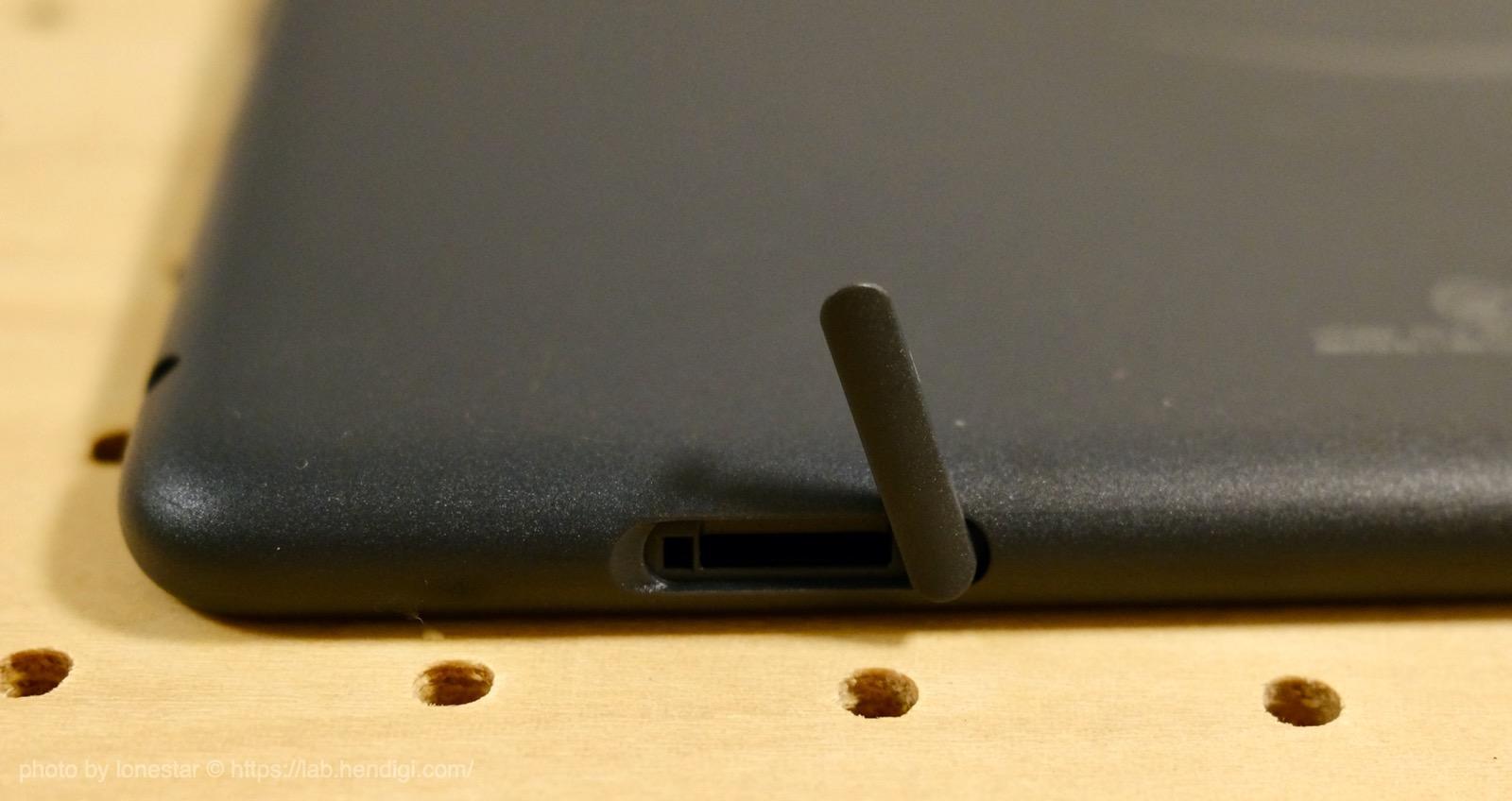 Fire HD 8 Plus microSDスロット