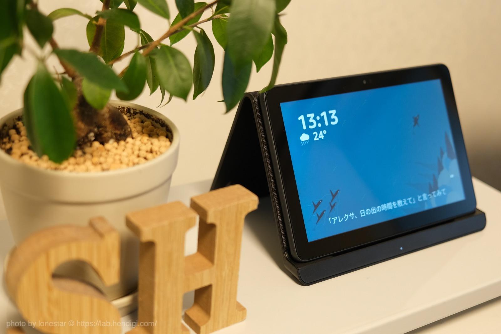 ワイヤレス充電スタンド Fire HD 8 Plus