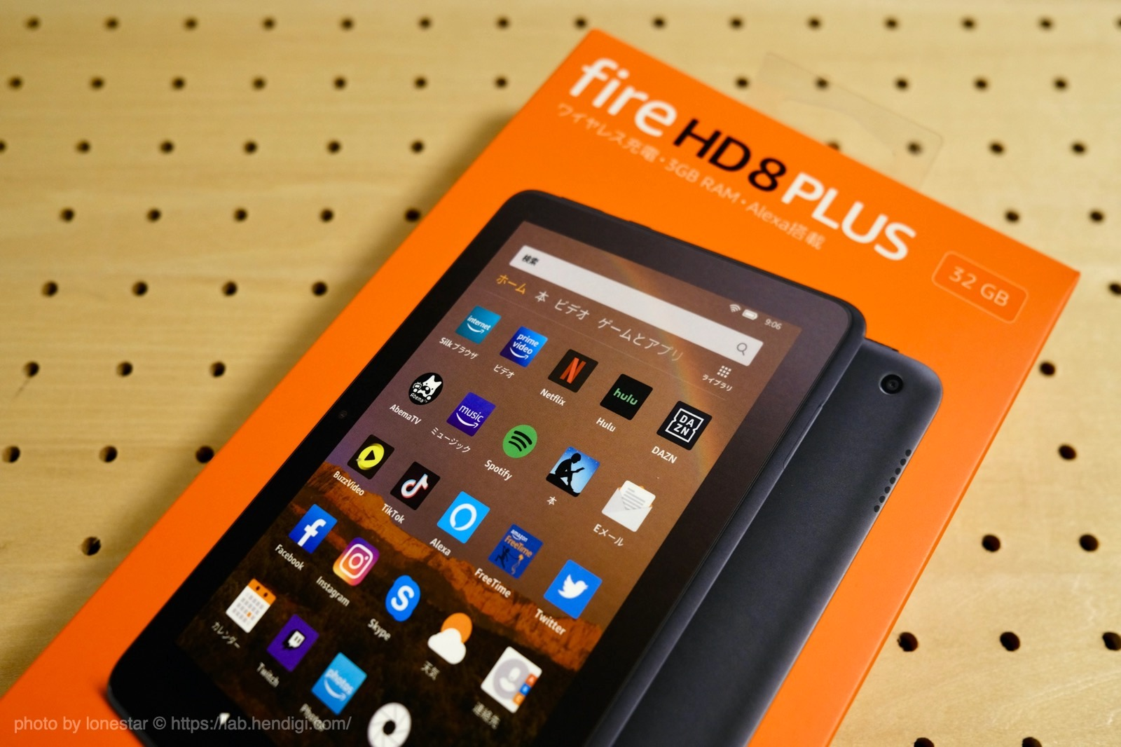Fire HD 8 Plus レビュー