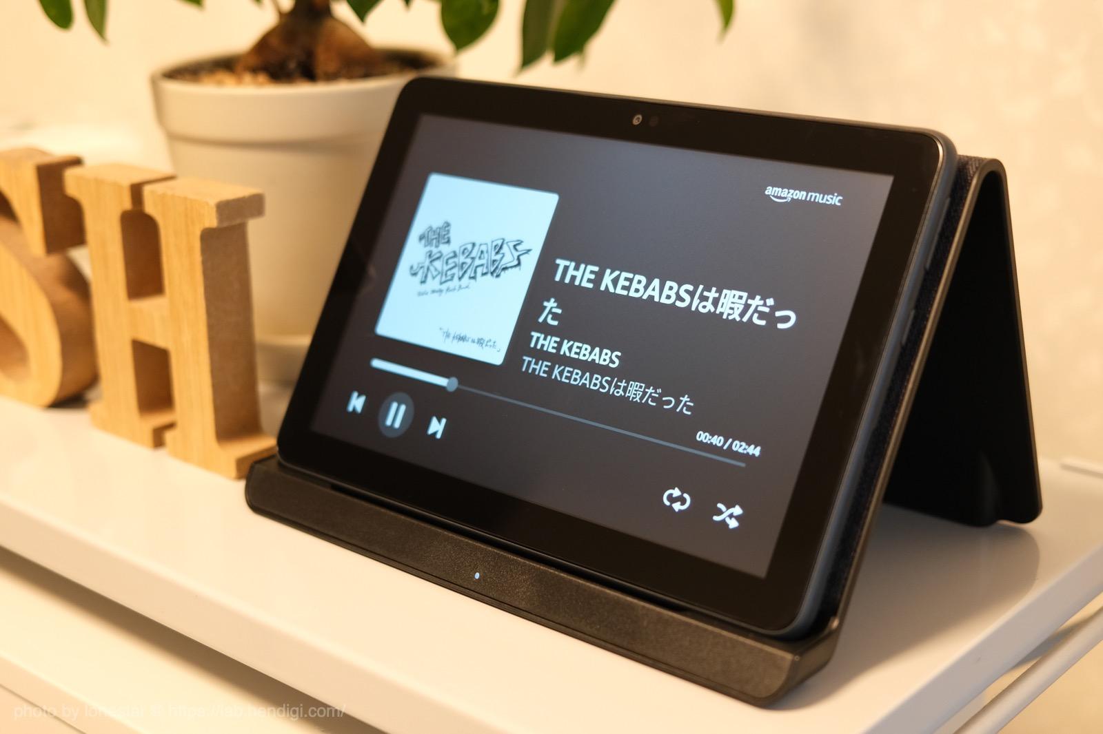 Fire HD 8 Plus 音楽再生