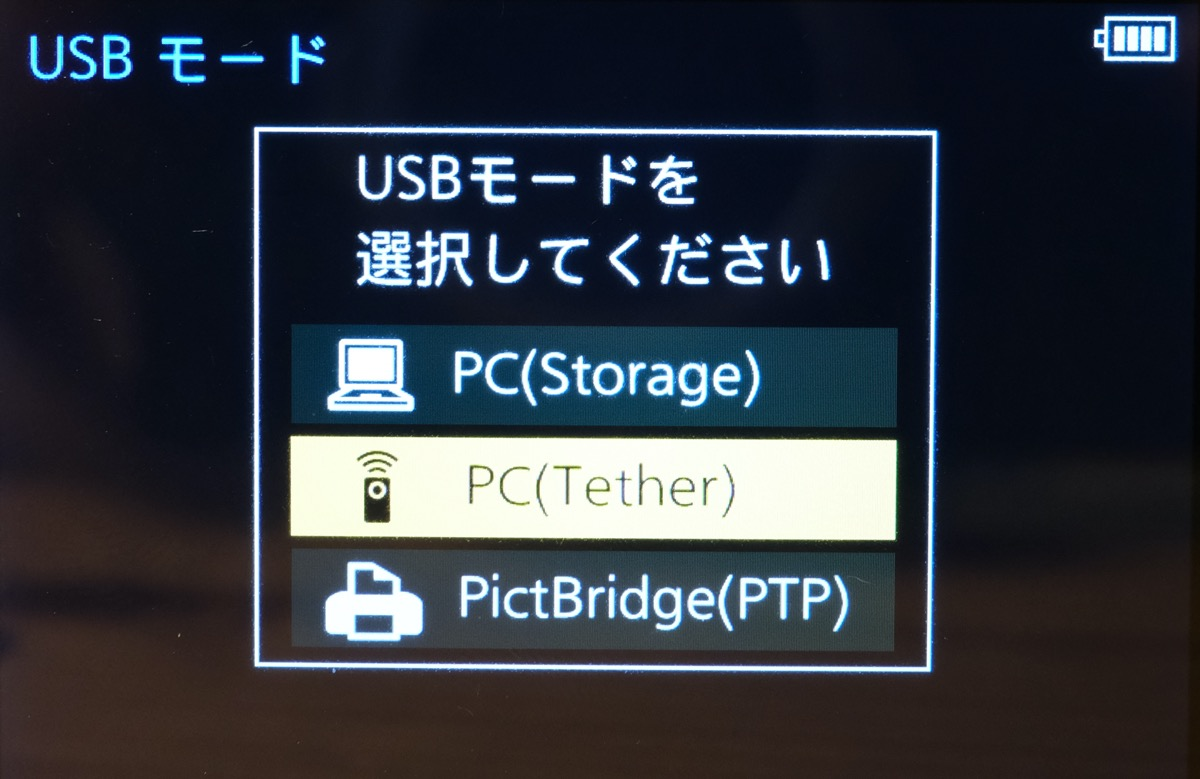 LUMIX Tether for streaming LUMIX G9 PRO