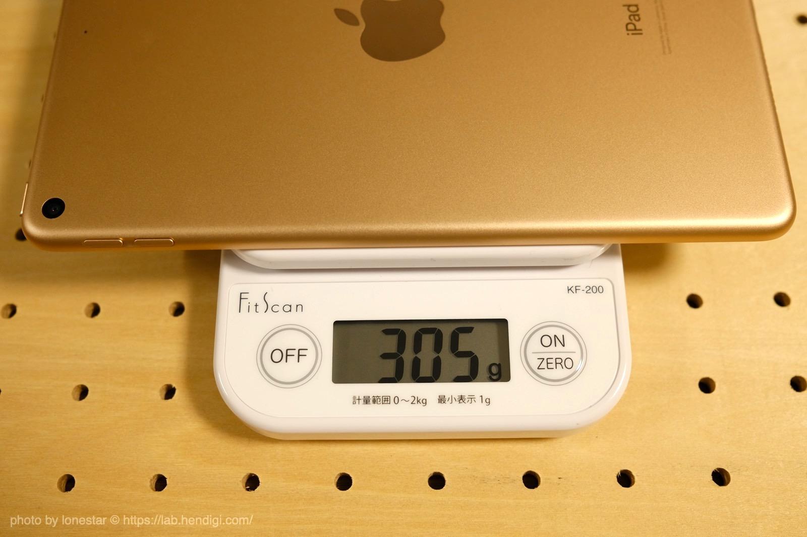 iPad mini 重さ
