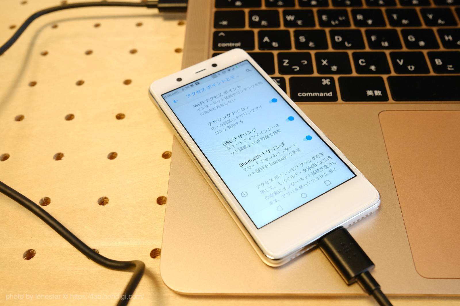 USBテザリング Mac Rakuten Mini