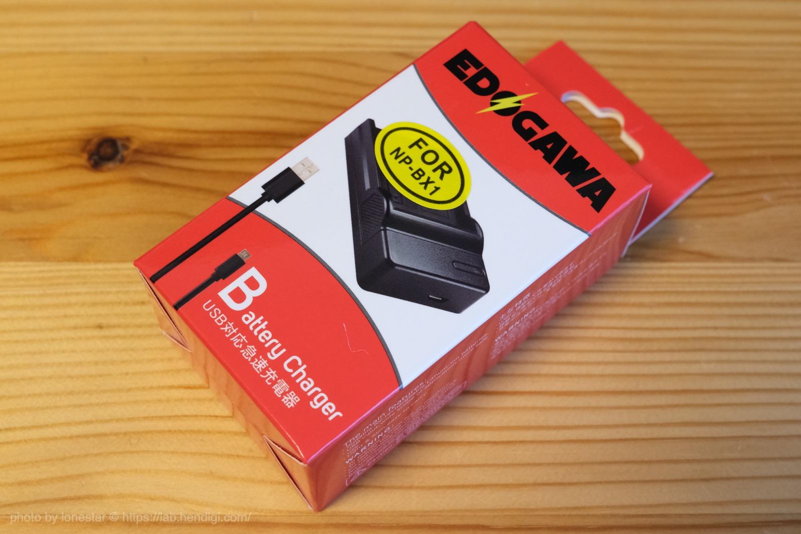EDOGAWA 充電器
