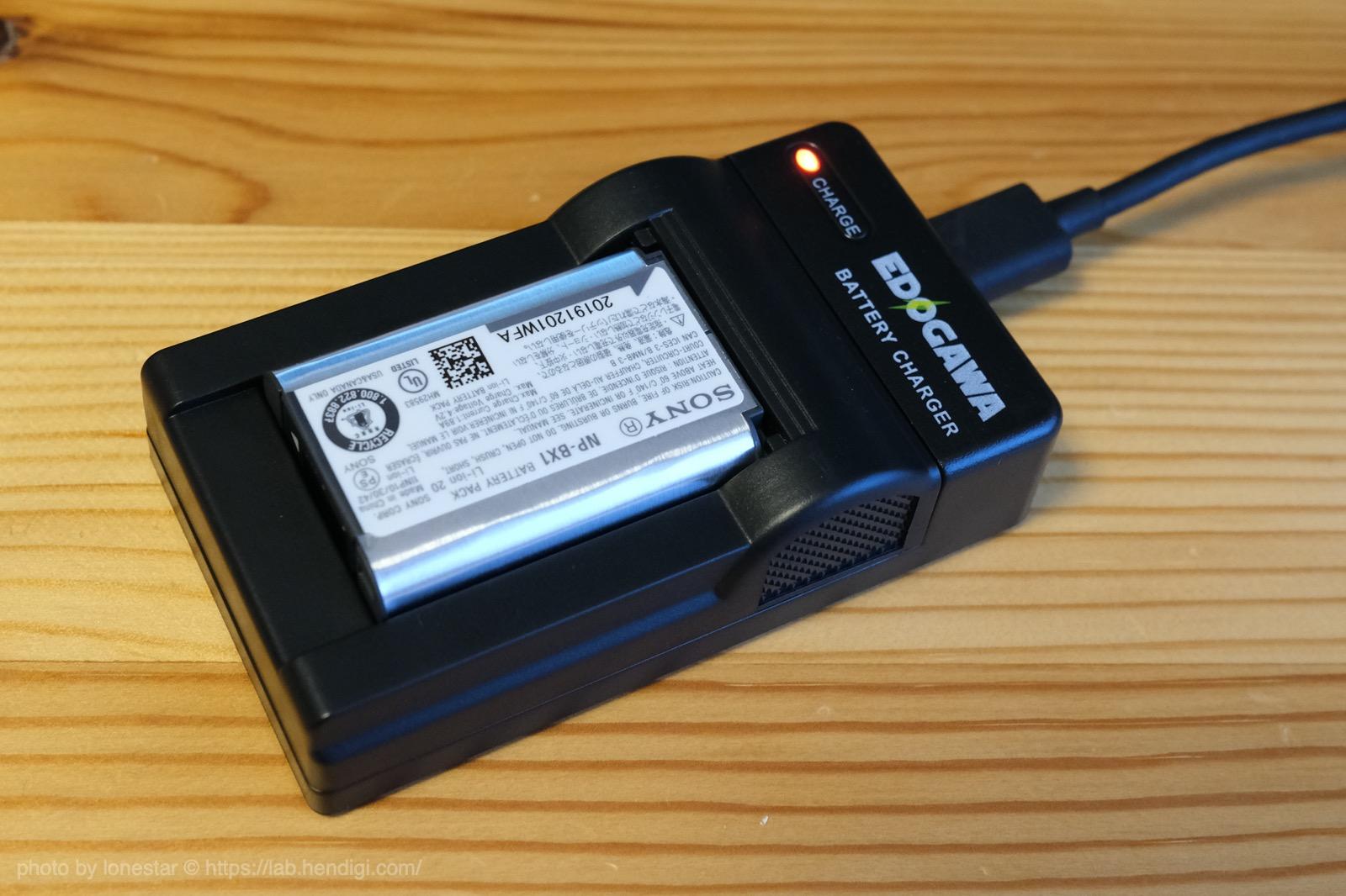 EDOGAWA NP-BX1対応 充電器